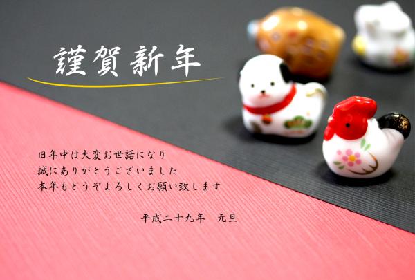 bird_yoko_hagaki_46_f2