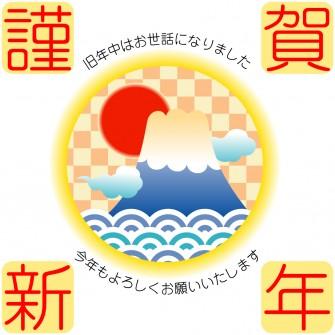 fuji007_combi